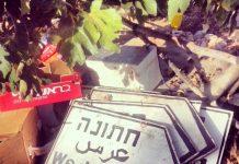 אינסטגרם בעברית